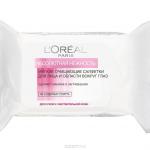 """Мягкие очищающие салфетки для лица и области вокруг глаз """"Абсолютная нежность"""" от L'Oreal"""
