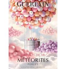 "Лимитированные метеориты Guerlain Météorites Perles ""Light is in the Air"""