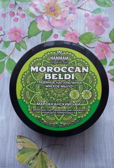 Марокканское натуральное травяное мыло Moroccan Beldi Марокканский чай серии Hammam organic oils от Natura Vita (1)