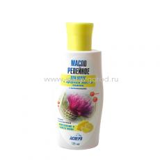 Репейное масло для волос с эфирным маслом лимона от Аспера (1)