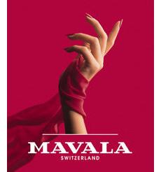 Лак для ногтей (оттенки 396 Velvet, Sensuality и 161 Moon grey) от Mavala