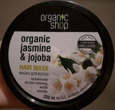 "Маска для волос ""Индийский жасмин"" от Organic Shop"