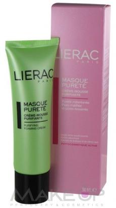 Очищающая маска для лица на основе зеленой глины от Lierac