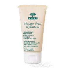 Masque Frais Hydratant освежающая увлажняющая маска от Nuxe