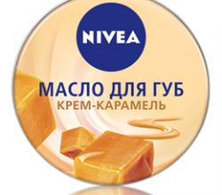 Масло для губ Крем-карамель от Nivea