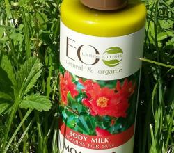 """Молочко для тела """"Витамины для кожи"""" от EcoLab"""