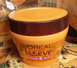 Лёгкая питательная маска для волос Elseve Роскошь 6 масел от L'Oreal