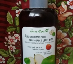 Ароматическая ванночка для ног от Green Mama
