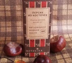 """Натуральное жирное масло для лица """"Персик из косточек"""" от Botanika"""