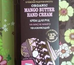 Крем для рук на масле манго Увлажняющий от Planeta Organica
