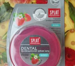 Инновационная зубная нить объёмная вощёная Клубника Dental floss от Splat Professional