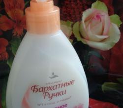Крем-мыло Бархатные ручки Интенсивное питание Миндальное масло от концерн Калина