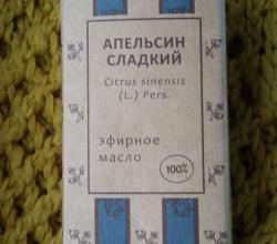 """Эфирное масло """"Апельсин сладкий"""" от Botanika"""