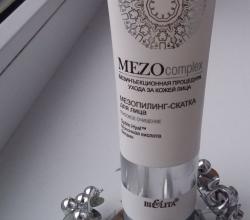 Мезопилинг-скатка для лица Mezocomplex от Bielita