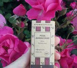 Эфирное масло розы дамасской от Botanika
