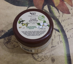 Скраб для лица для зрелой кожи от Organic Zone
