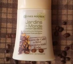 """Питательный крем для душа Jardin du Monde """"Бразильский кофе"""" от Yves Rocher"""