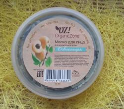 """Маска для лица """"Освежающая"""" для нормальной кожи от Organic Zone"""