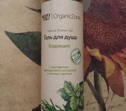 """Гель для душа """"Бодрящий"""" от Organic Zone"""