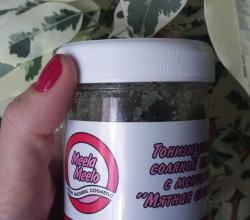 """Тонизирующий соляной пилинг для тела """"Мятная свежесть"""" от Meela Meelo"""