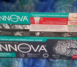 """Зубная паста для чувствительных зубов """"Бережное осветление"""" от Innova Sensitive"""