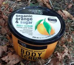 """Скраб для тела """"Сицилийский Апельсин"""" от Organic Shop"""