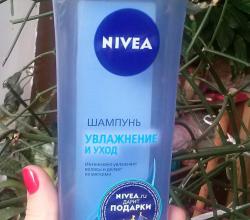 Шамнунь для волос Увлажнение и уход от Nivea
