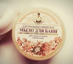 Натуральное сибирское мыло для бани (цветочное) от Рецепты бабушки Агафьи