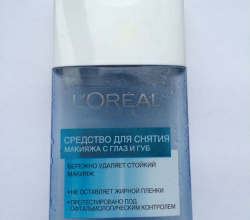 Средство для снятия водостойкого макияжа макияжа с глаз и губ от L'Oreal