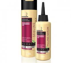 """Набор для 3D-ламинирования волос """"Интенсивное восстановление"""" Keratin Hair Therapy от Ciel"""