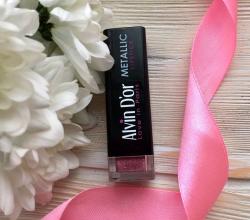 Помада для губ Metallic Lipstick (оттенок № 10) от Alvin D'or
