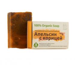 """Натуральное мыло """"Апельсин с корицей"""" от Мыловаров"""