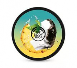 "Масло для тела ""PINITA COLADA"" от The Body Shop"