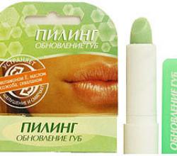 """Пилинг для губ """"Обновление губ"""" от Belor Design"""