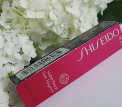 Губная помада Veiled Rouge (оттенок BE301 Carrera) от Shiseido