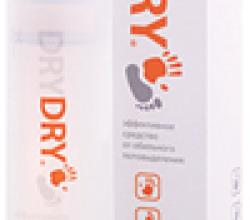 Средство от обильного потовыделения Dry-Dry от Lexima
