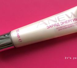 Активизирующий крем для кожи вокруг глаз «Заряд энергии» от Avon