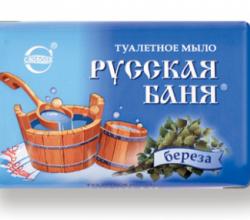 """Мыло """"Русская баня"""" от """"Свободы"""""""