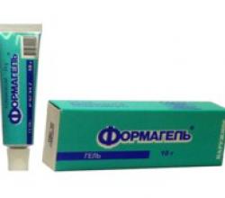 Средство против гипергидроза Формагель от Ретиноиды