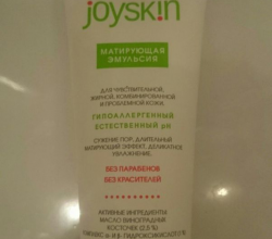Матирующая эмульсия от Joyskin