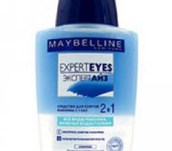 "Средство для снятия макияжа с глаз 2 в 1 ""Expert Eyes"" от Maybelline"