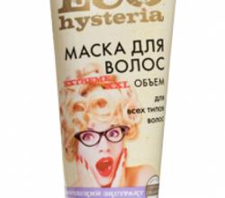 Маска для волос EXTREME XXL Объем для всех типов волос от ECO Hysteria