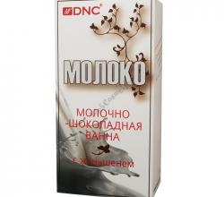 """Молочко для ванны """"Молочно-шоколадная ванна с женьшенем"""" от DNC"""