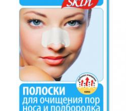 Полоски для очищения пор носа и подбородка Формула: 487 от Floresan