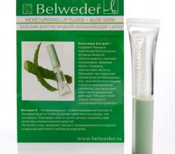 Бальзам для губ с экстрактом алоэ от Belweder