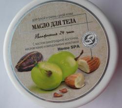 Масло для тела Увлажнение 24 часа для сухой и очень сухой кожи от Домашние Рецепты