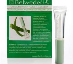 Бальзам для губ с экстрактом алоэ от Belweder (1)