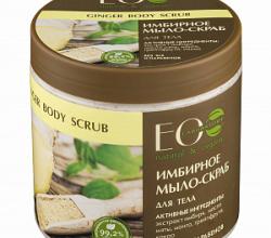 Имбирное мыло-скраб для тела от EcoLab