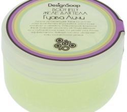 "Супер увлажняющее желе для тела ""Guava – Litchi / Гуава – Личи"" от Design Soap"