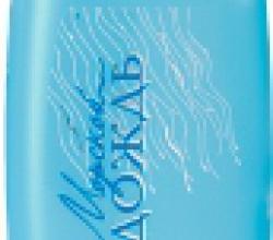 """Оживляющий флюид для всех типов и состояний кожи """"Морской Дождь"""" от Сибирское Здоровье"""